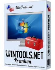 WinTools.net 17