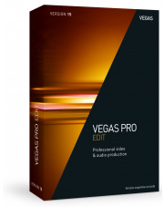 Vegas Pro 15 EDIT BOX