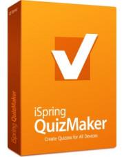iSpring QuizMaker 9