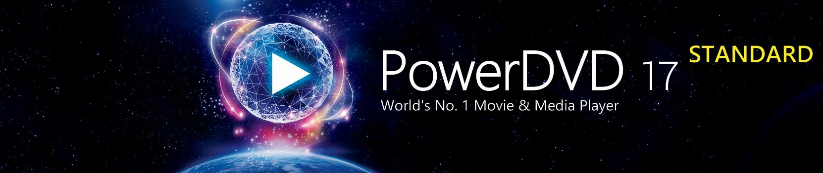 PowerDVDStandard
